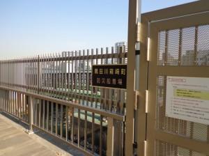 隅田川テラス 防災船着場