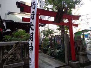 三光稲荷神社④