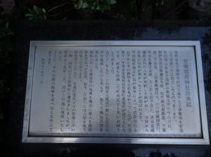 有楽稲荷神社⑤