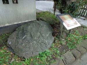 蛎殻町公園 大名庭園の景石②