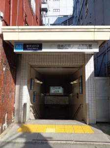 人形町駅出口1