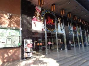 帝国劇場④