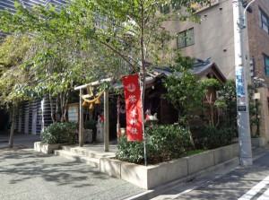 茶の木神社①