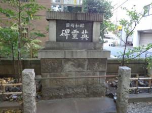 銀杏八幡宮③