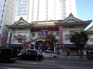 歌舞伎座②