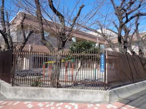 愛隣シャローム保育園②