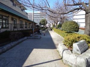 暁橋児童遊園
