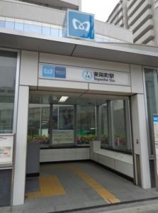 東陽町駅5番出口