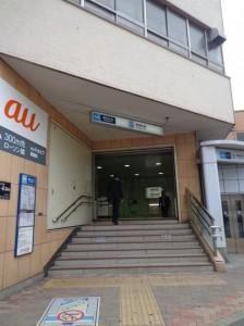 東陽町駅1番出口