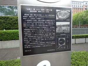 洲崎球場跡②