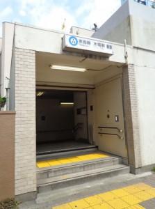 木場駅3番出口