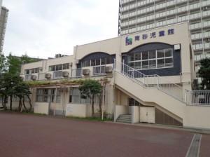 南砂児童館