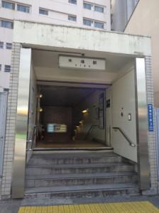木場駅2番出口