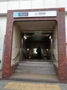 東陽町駅2番出口