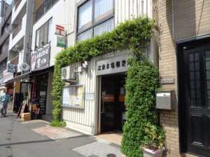 江東木場郵便局