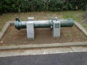南砂緑道公園 長州藩大砲鋳造場跡碑②