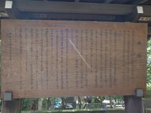 繁榮稲荷神社②