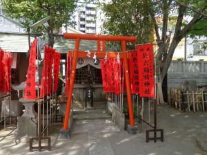 洲崎神社 於六稲荷神社