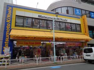 マツモトキヨシ 東陽町店